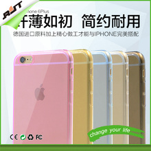 NEW ARRIVAL 0.3 mm ultra thin transparent phone case tpu, new phone case for iPhone 6s