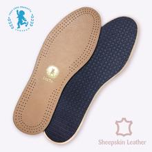 Professional moisture absorbent sheepskin leather grid latex pad ( ZP063)