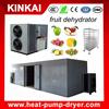 Commercial heat pump fruit dryers /beef dehydrated /industrial dehydrator