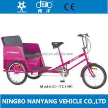 20 inch rickshaw tricycle / pedicab rickshaw manufacturer / pedicab manufacturer