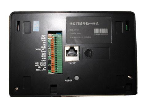 Прибор записи посещаемости по отпечаткам пальцев RFID