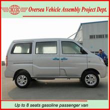 Euro IV Standard Gasoline Engine Super Cool A/C 8 Seats or 600 KG Loading Capacity Van Truck