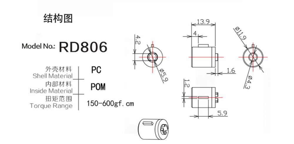 Usine Vente RD806 Personnalisé En Plastique Soft Close Accessoires Amortisseur Rotatif Pour Voiture Audio