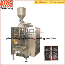 Vertical automatic plastic bag liquid filling sealing machine