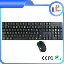 hot sell high quality flexible rechargeable wireless mouse and keyboard for laptop