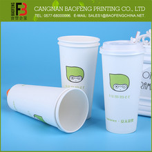 Factory Wholesale cold/hot drink china supplier Cow Print Disposable Cups