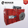 China factory ZLYJ extruder gear reducer for foam sheet production line