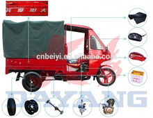 2015 best selling heavy loading china supplier canvas driving 3 wheel motorcycle for sale
