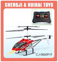 2015 new item 2 channel mini volitation rc helicopter