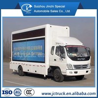 FOTON 4X2 100hp minintype Ad truck,Outdoor mobile advertising LED display screen truck