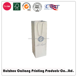 Promotional Printed Wine Gift Paper Bag