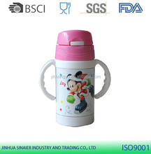 280ml/350ml Food grade baby thermo / flask bottle
