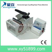 CE Approved Digital Cup Heat press Transfer Equipment,papel transfer,prensas termicas usadas,maquinas de estampar