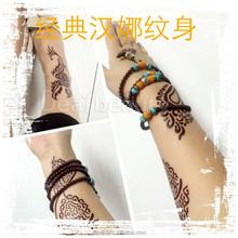 J025-j032r / B temporari autocollant de tatouage, Glow in the dark temporari tatouage personnalisé