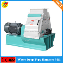 Water-drop Type corn/coffee shell/coconut shell hammer mill