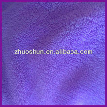super soft solid color coral fleece fabric
