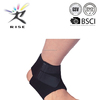 Neoprene saft&sound ankle support for sport and medical