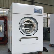 Forqu entièrement automatique commerciale de gros machine à laver avec pièce