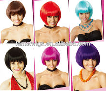HWY-1113 carnival party wigs