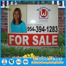 promotional real estate signage