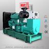 China cheap generator price,electric generator 320kw,diesel generator 320 kw