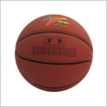 Inflatable sale basketball