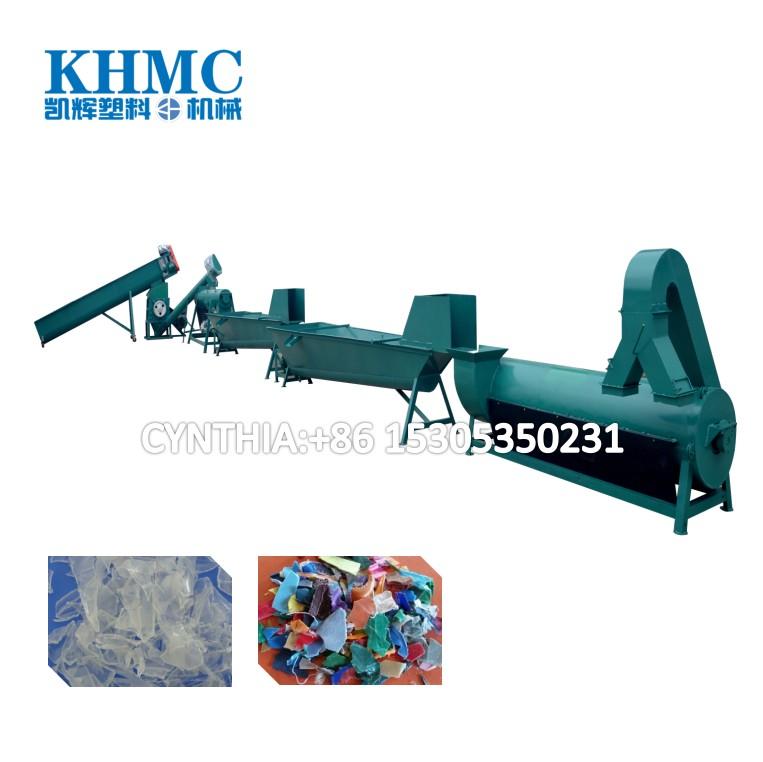 Plástico granulado línea de reciclaje/Strand PET Eva composición máquina peletizadora precio
