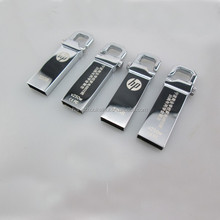Metal USB flash drive for HP brand