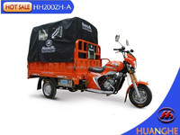 heavy loading tricycle bike made in china with cargo cover200ZH