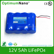 12v 5ah rechargeable Lithium batteries