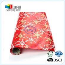 High Quality Gift Snow Wrapping Paper Wholesale