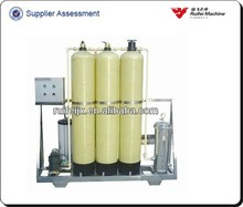fiber glass filter tank (pretreatment unit)