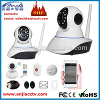 Weird Design Home Security Camera with 64GB TF Memory Card low cost wifi ip camera