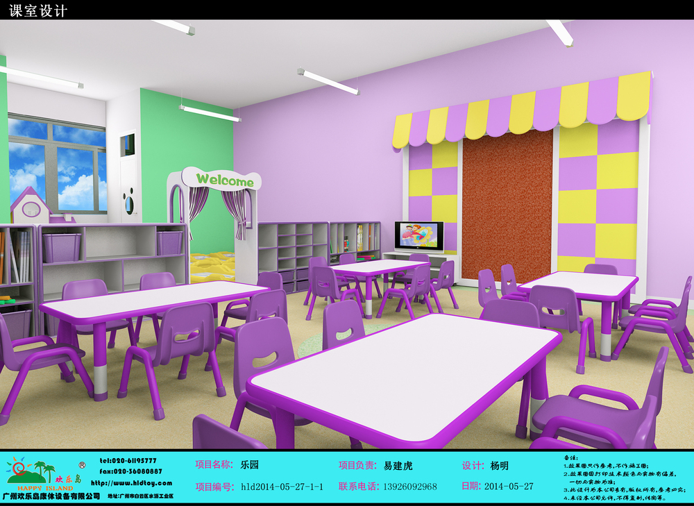 Hb 06002 kids table and bench set kids table and chair set kids furniture study table and - Great contemporary school furniture ...