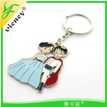 prince & princess design metal key chain wedding gift key ring