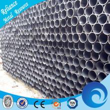 API 5L MARINE STEEL TUBE