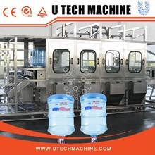 positive selling machine auto 5 gallon filling machine