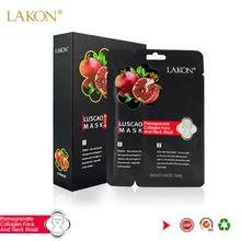 ฟรีตัวอย่างผลิตภัณฑ์ความงามที่มีทับทิมคอลลาเจนหน้ากากใบหน้าและลำคอด้วยผลิตภัณฑ์ดูแลผิวเกาหลี