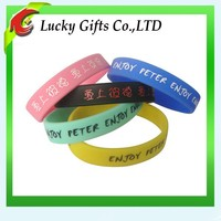 Customized Logos Silicone Rubber Bands Printed Silicone Band