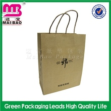 luxury style eco-friendly craft paper shopping bags