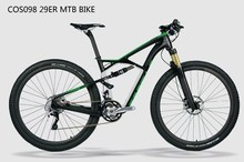 chinese hot-sale 29er COSTELO light carbon suspension mountain bike frame
