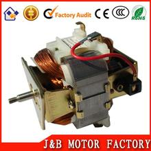 carbon brush home appliance mariner outboard motor parts for hot selling