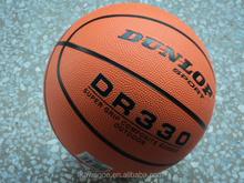 Deep seam rubber basketball 2015