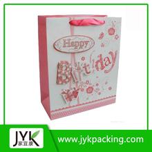 Fancy Birthday Gift Packaging Paper Bags