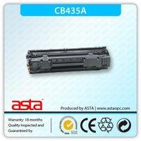 cb435a toner cartridge for hp cb435a toner on cartridge cb435a laser cb435a toner cartridge used for cb435a toner cartridge jet