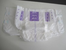 Breathable China best selling super tender diaper adult wear