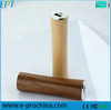 Wooden Power Bank Mobiles 2015 With Speaker