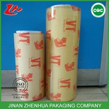 pvc cling film Xin nanya wrap Food Grade Plastic Film Roll