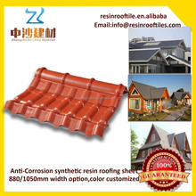 Red color rustic antique roofing tiles price