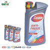 /product-gs/ingersoll-rand-ultra-coolant-1444263233.html